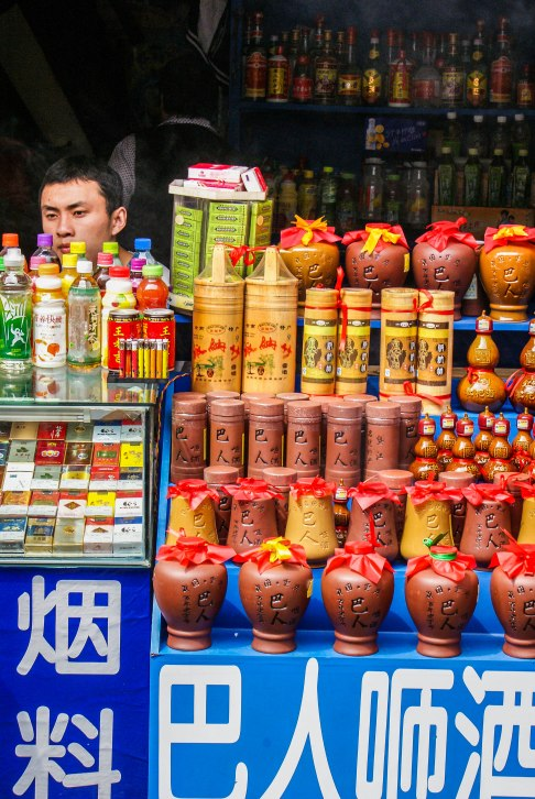 Refreshments and Fags, Street Vendor, Old Chongqing, China, Copyright Chris Gregory 2008