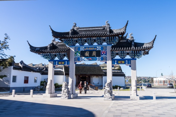 Gateway, Chinese Garden, Dunedin, Otago, New Zealand, Copyright Chris Gregory 2012
