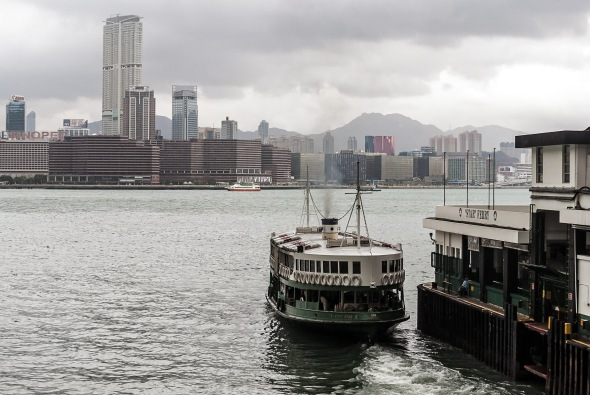 Night Star leaving Star Ferry Pier, Central, Hong Kong, China, Copyright Chris Gregory 2012